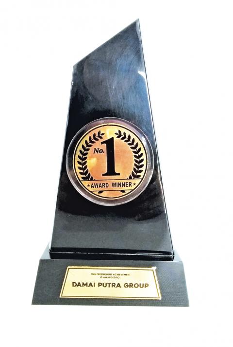 Indonesia Best Property Awards 2018